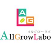 khách hàng tiêu biểu allgrowlabo